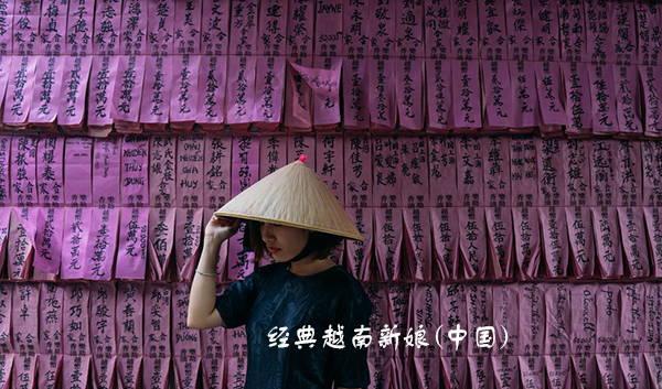 如同「混血儿」的越南话:除了中文、法文还从邻居「借来」文字…