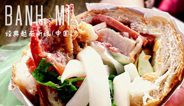 全胡志明最好吃越式法国面包店
