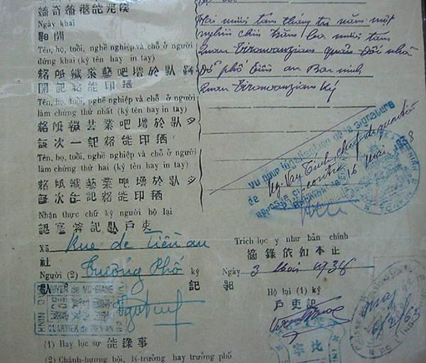 938年北圻的公文。左方为汉喃文与拉丁字母表记的越语,右方则有法语翻译